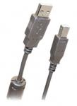 Кабель Belsis BW1413 USB 2.0 A - USB B