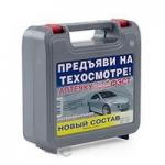 Аптечка автомобильная (новый состав с 01.07.2010)