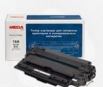 Тонер-карт. Pro Mega print 16A Q7516A (чёрный)