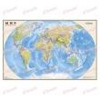 Политическая карта мира 1:20000 матовая ламинация 1570х1010м