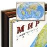 Политическая карта мира 1:20000 дерев.багет,пенокарт,ламин.