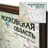 Моск.обл., наст.карта 1:200000 метал.багет,пенокарт,ламин. (