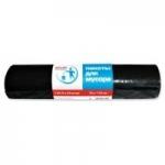 Пакеты для мусора Paclan Professional (120л 20шт 40мкм ВД)