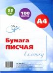 Бумага писчая OfficeSpace, А4, 55 г/м2, 100л, клетка