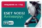 Антивирус ESET NOD32 карта продления на 3 компьютера