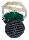 Средства для защиты органов дыхания