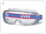 Очки UVEX Ультравижн(РС,от зап/царап)9301.105